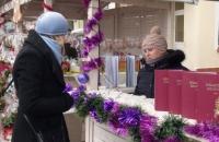 Jarmark Bożonarodzeniowy Bielawa 2016 Bibliotheca Bielaviana (1)