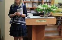 Adam Lizakowski Dziennik pieszycki Bielawa Bibliotheca Bielaviana (3)