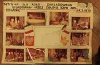 Przekazanie sztandaru 1978 Bielawa Bibliotheca Bielaviana (19)