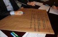 1 X 2013 strategia rozwoju miasta Bielawa Bibliotheca Bielaviana (7)